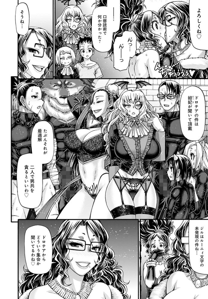 comicアンスリウム Vol.97 2021年5月号