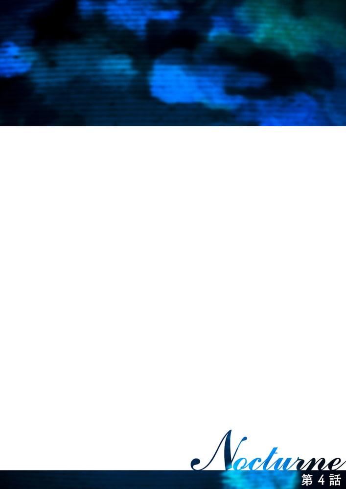 BJ294203 img smp4