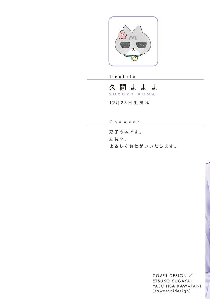 BJ294354 img smp2