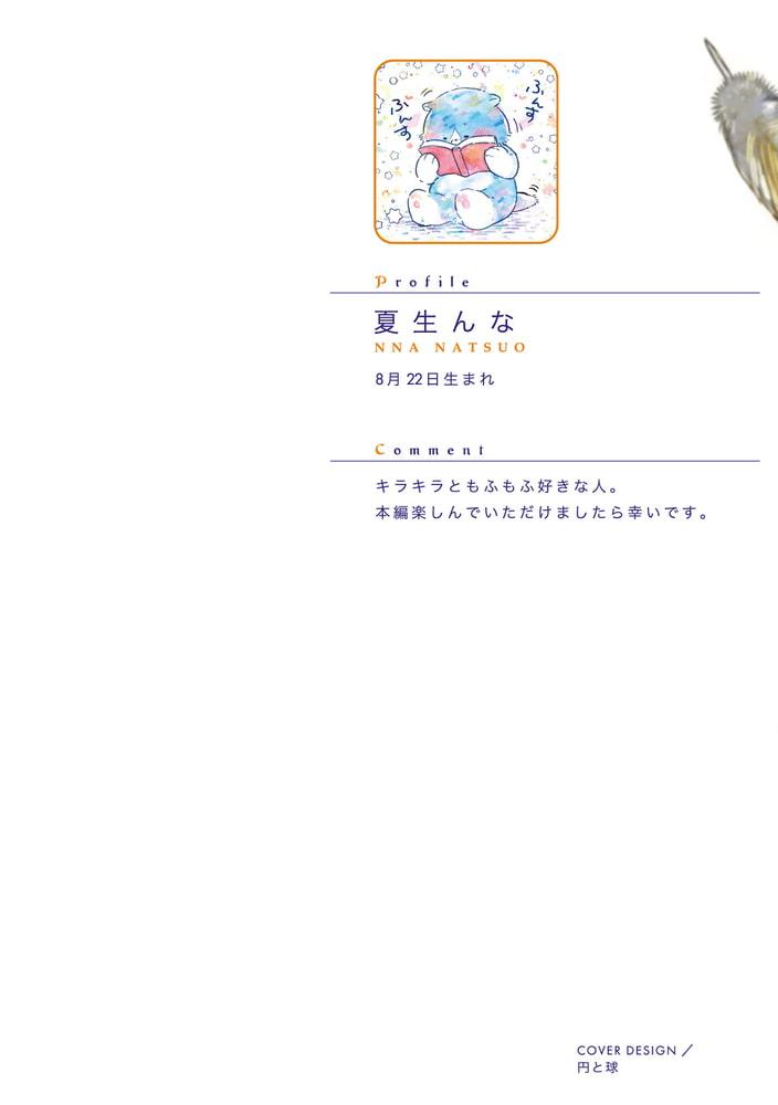 BJ294356 img smp2