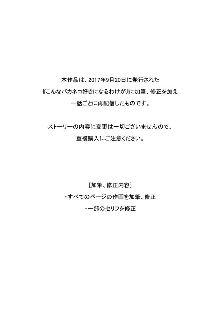BJ294951 img smp2
