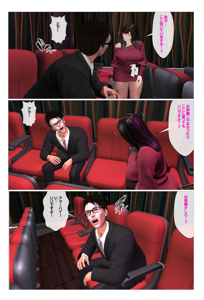 BJ294955 淫乱人妻が映画館で誘って来た [20210604]