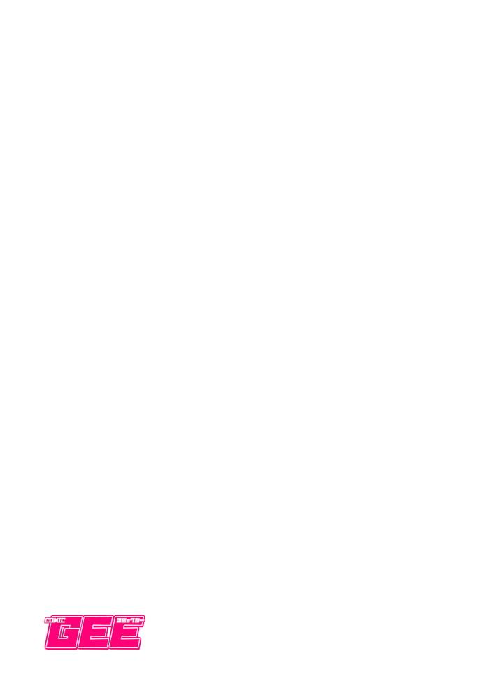 BJ295005 月庭の聖女淫蜜の宴第5話 [20210531]