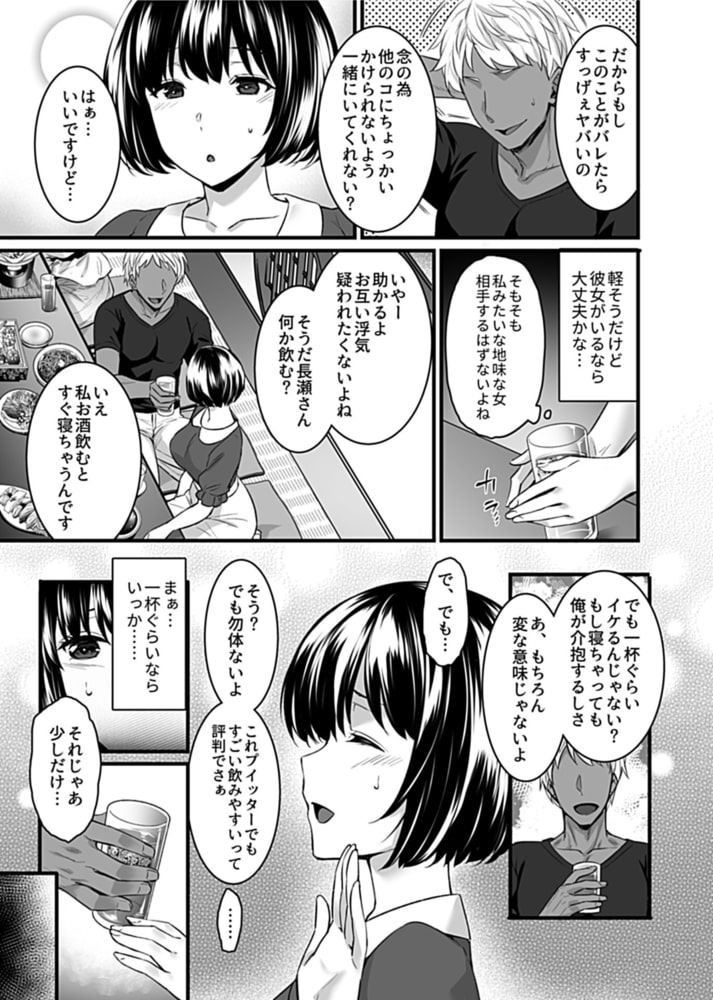 COMIC GEE vol.11