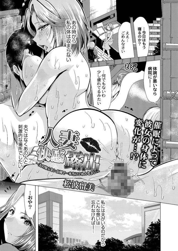 COMIC Reboot(コミックリブート) VOL.25