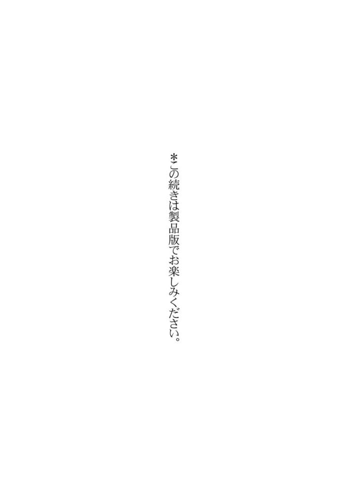 BJ295348 img smp23