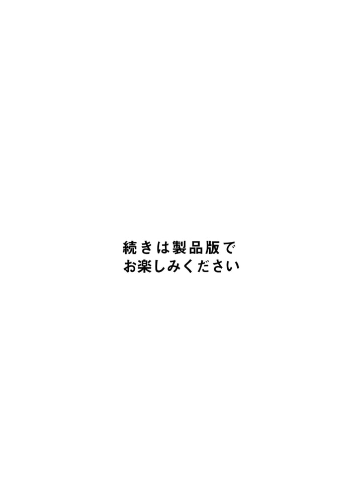 BJ295369 img smp8
