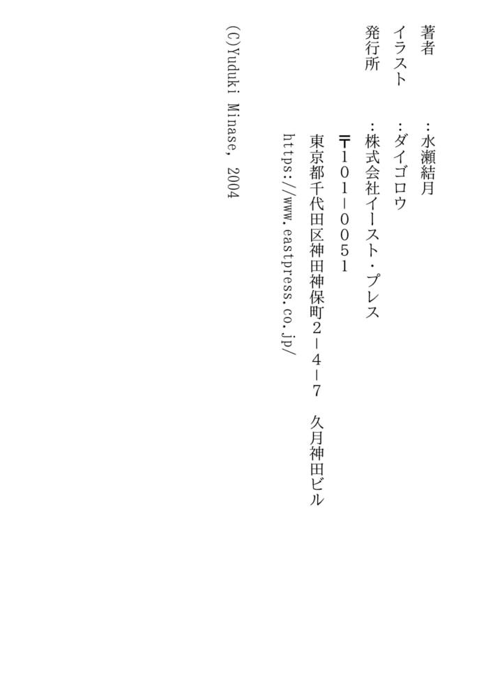 BJ295508 img smp27