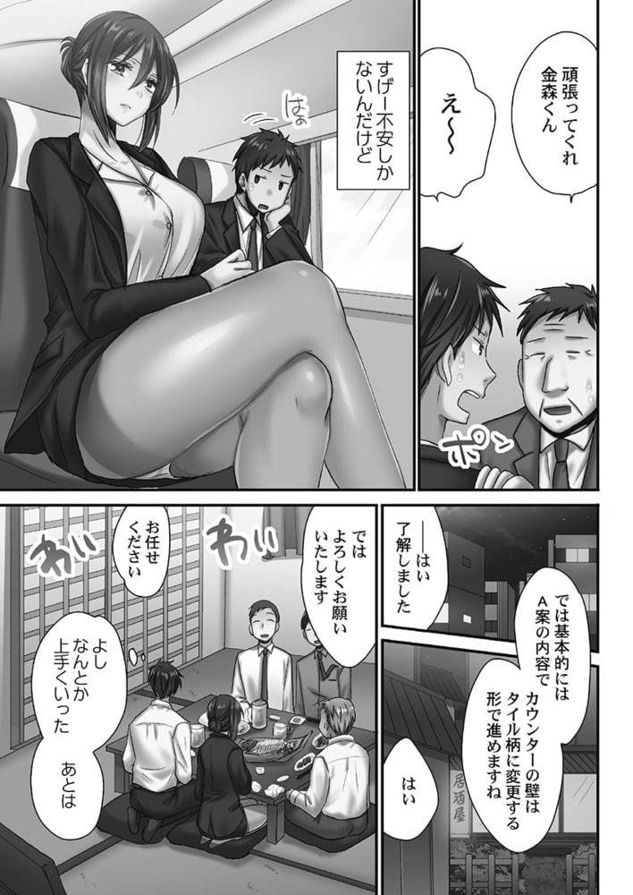 BJ295564 隙なし女子、初泥酔のち睡姦タイム1 [20210604]