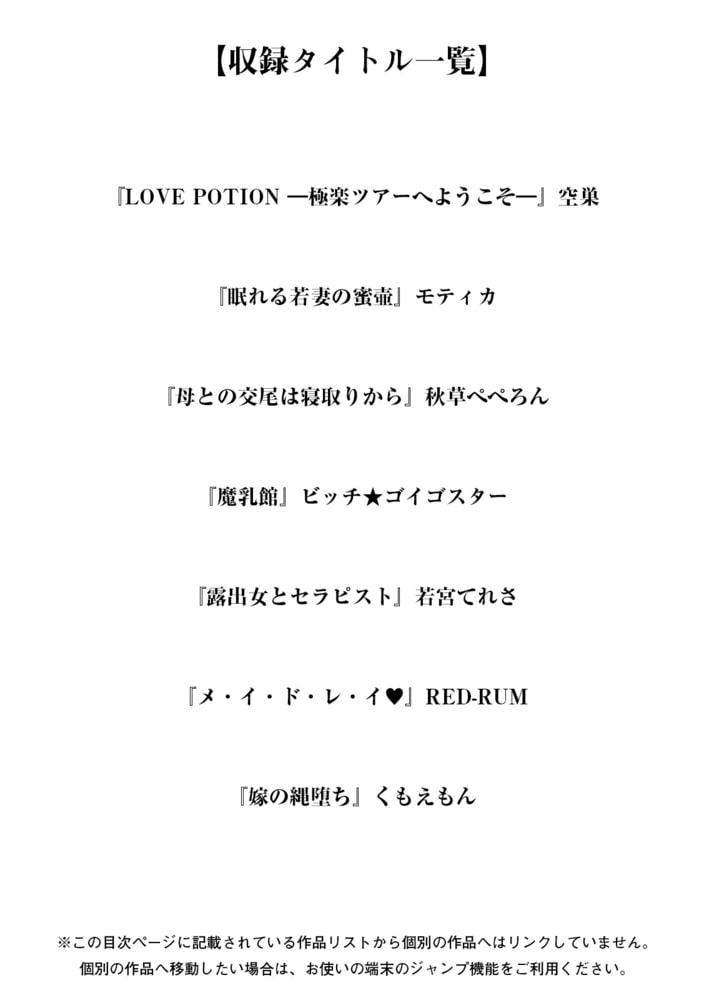 BJ296019 神乳SEVEN vol.10 [20210601]