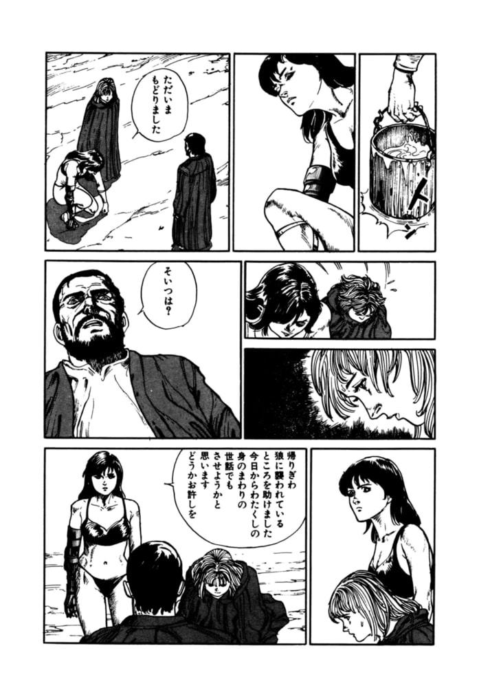 BJ296103 闘奴ルーザ 2 死闘編 [20210604]