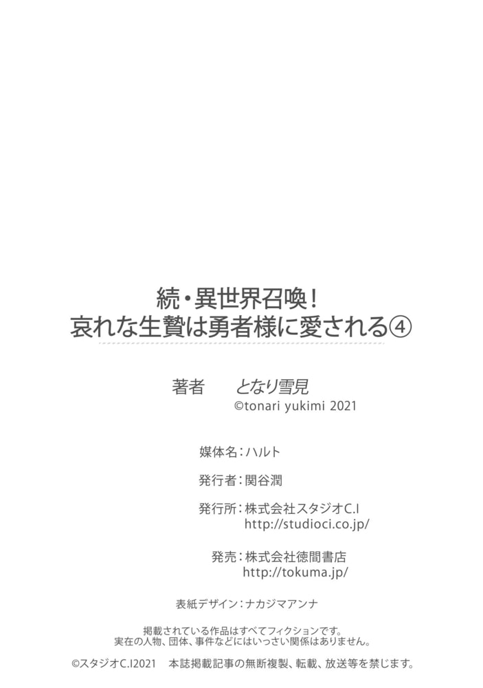 BJ300256 img smp9