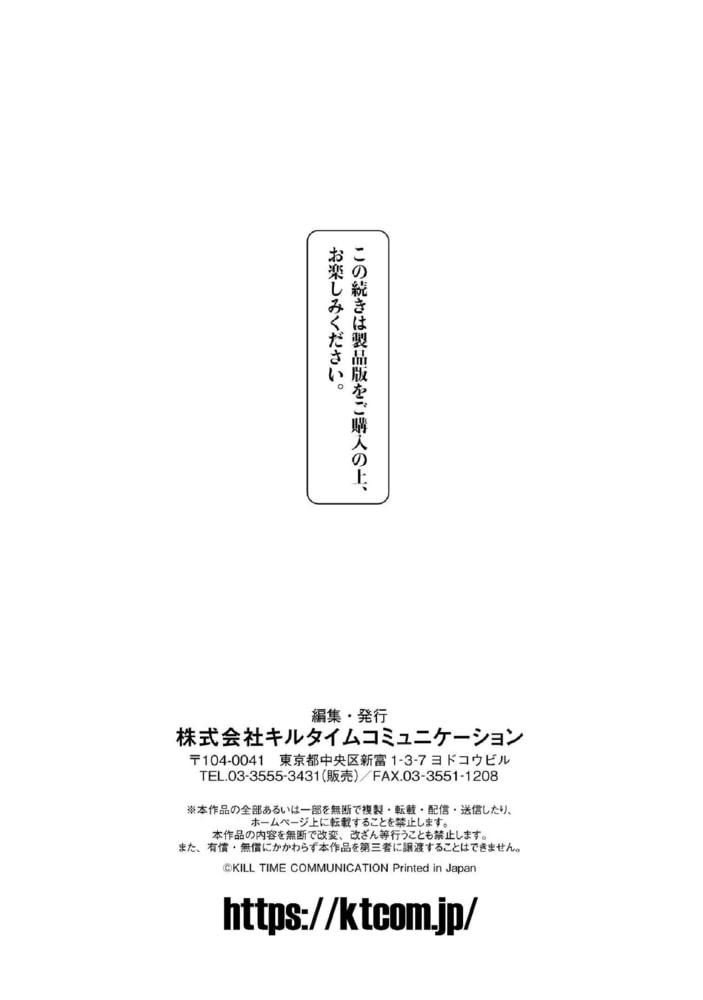 BJ300447 img smp38