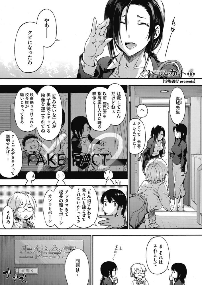 BJ301057 コミックホットミルク2021年07月号 [20210605]