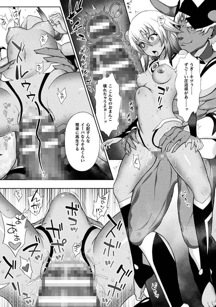 BJ301071 煌装閃姫クリスティア 第七話 [20210529]