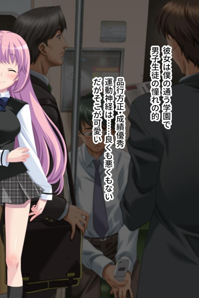 BJ301265 更生教イく痴漢 ~僕をハメたお嬢様とギャルに復讐してやる~ [20210604]