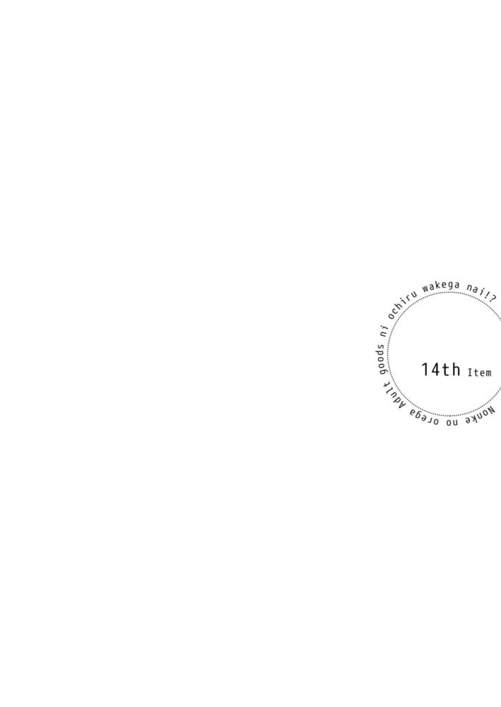 BJ301441 img smp4
