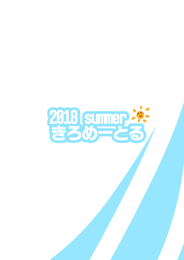 BJ301649 爆乳ギャルと海Hしてえ!! [20210604]