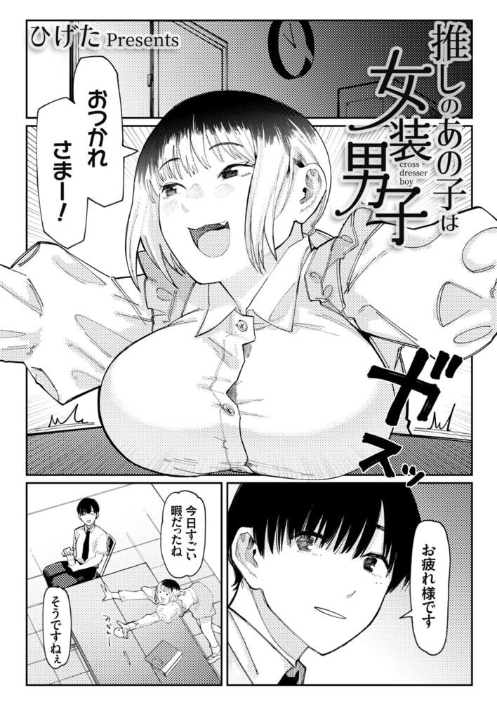 コミックグレープ.Vol.91
