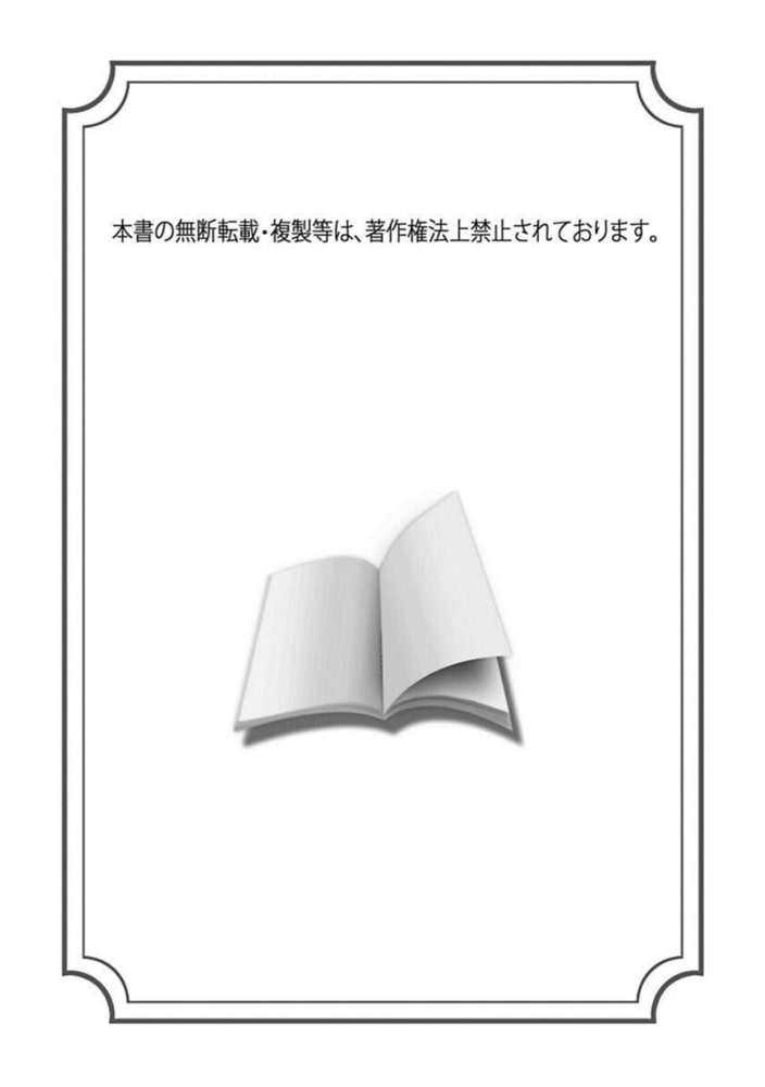 BJ301801 img smp2