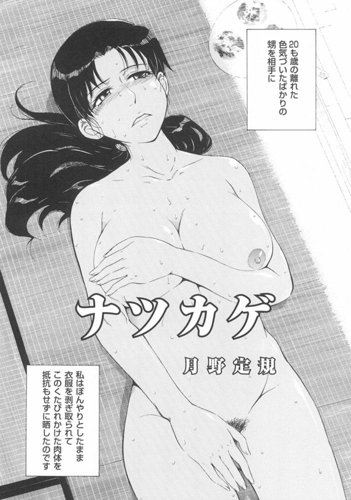 BJ301840 真髄 Vol.1 上巻 [20210611]