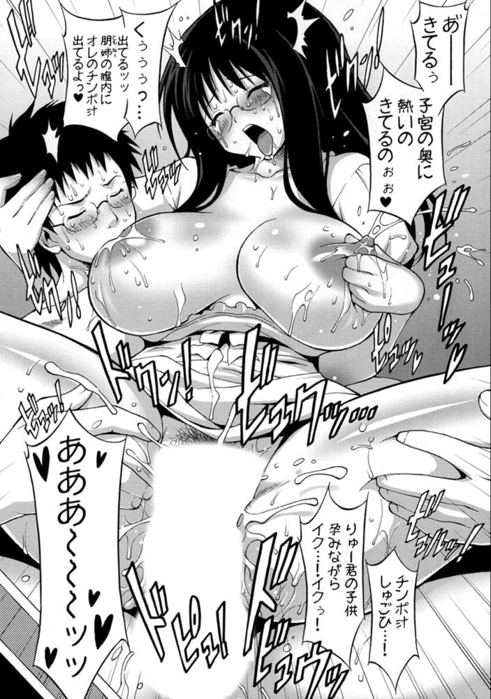 BJ301846 真髄 Vol.4 上巻 [20210611]