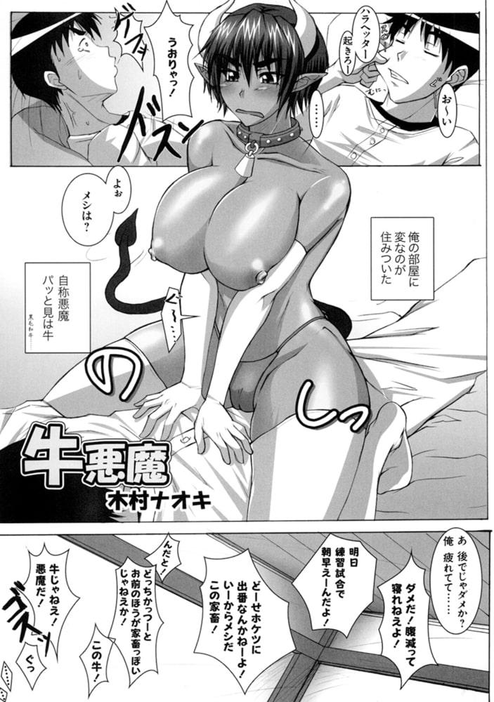 真髄 Vol.6 下巻