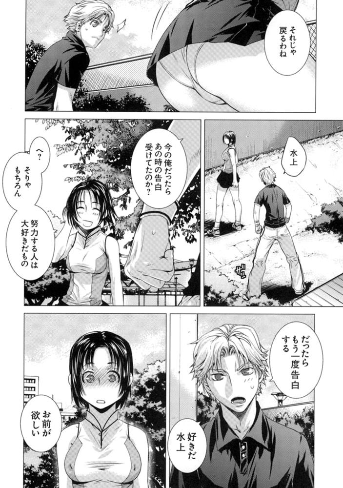 真髄 Vol.7 下巻
