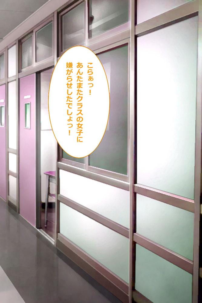 BJ301893 淫乱学園SEXライフ~教師も同級生もハメ放題!~ 分冊版(1) [20210604]
