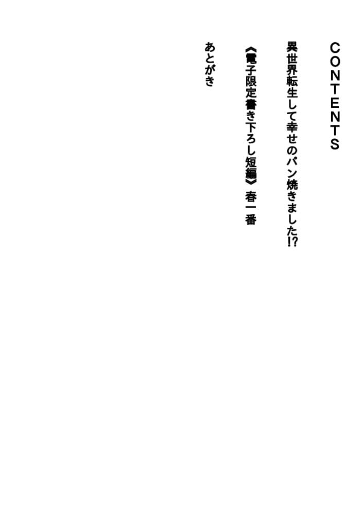 BJ301948 img smp4