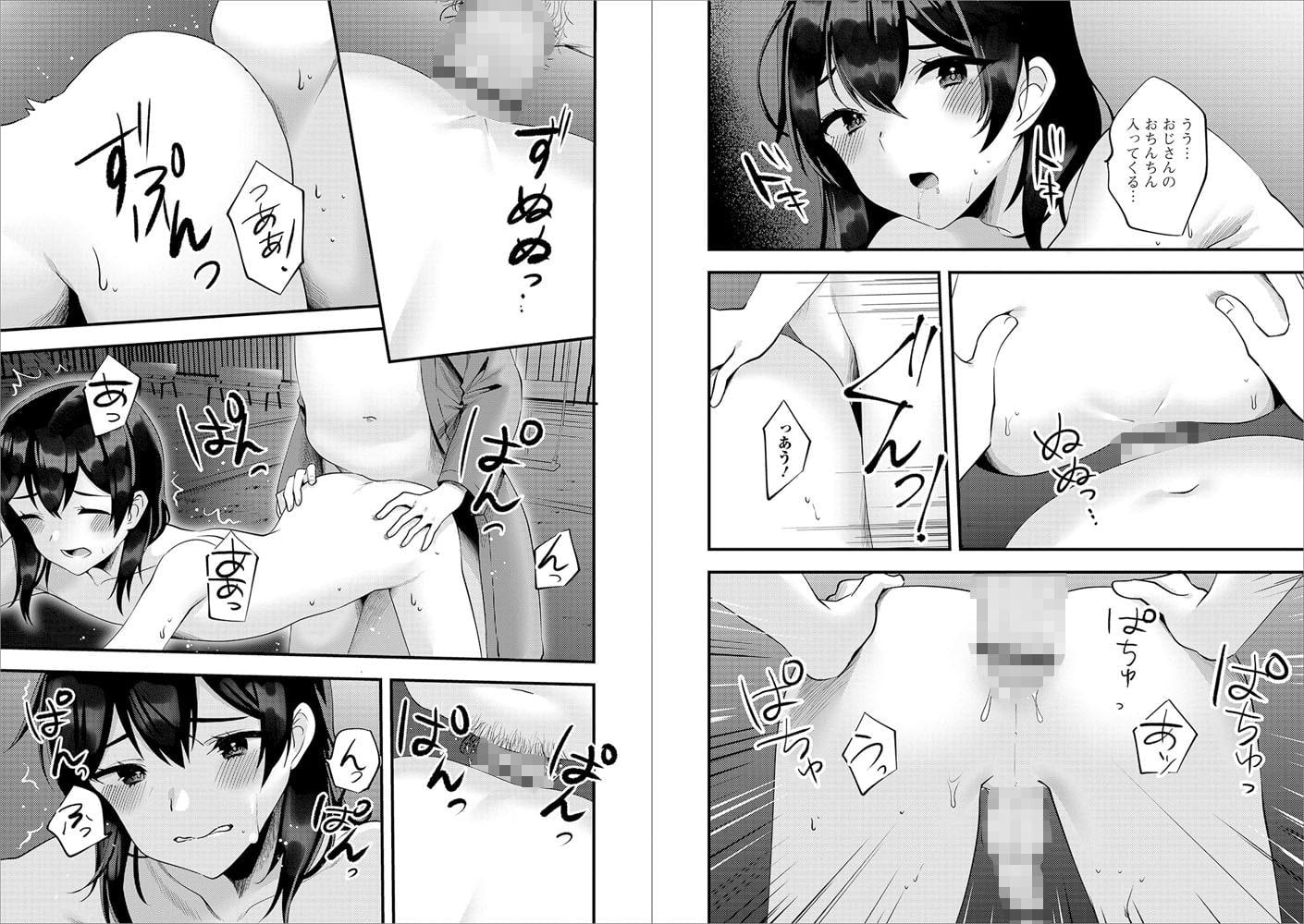 「月刊Web男の娘・れくしょんッ! S」 Vol.41~Vol.50 10巻パック