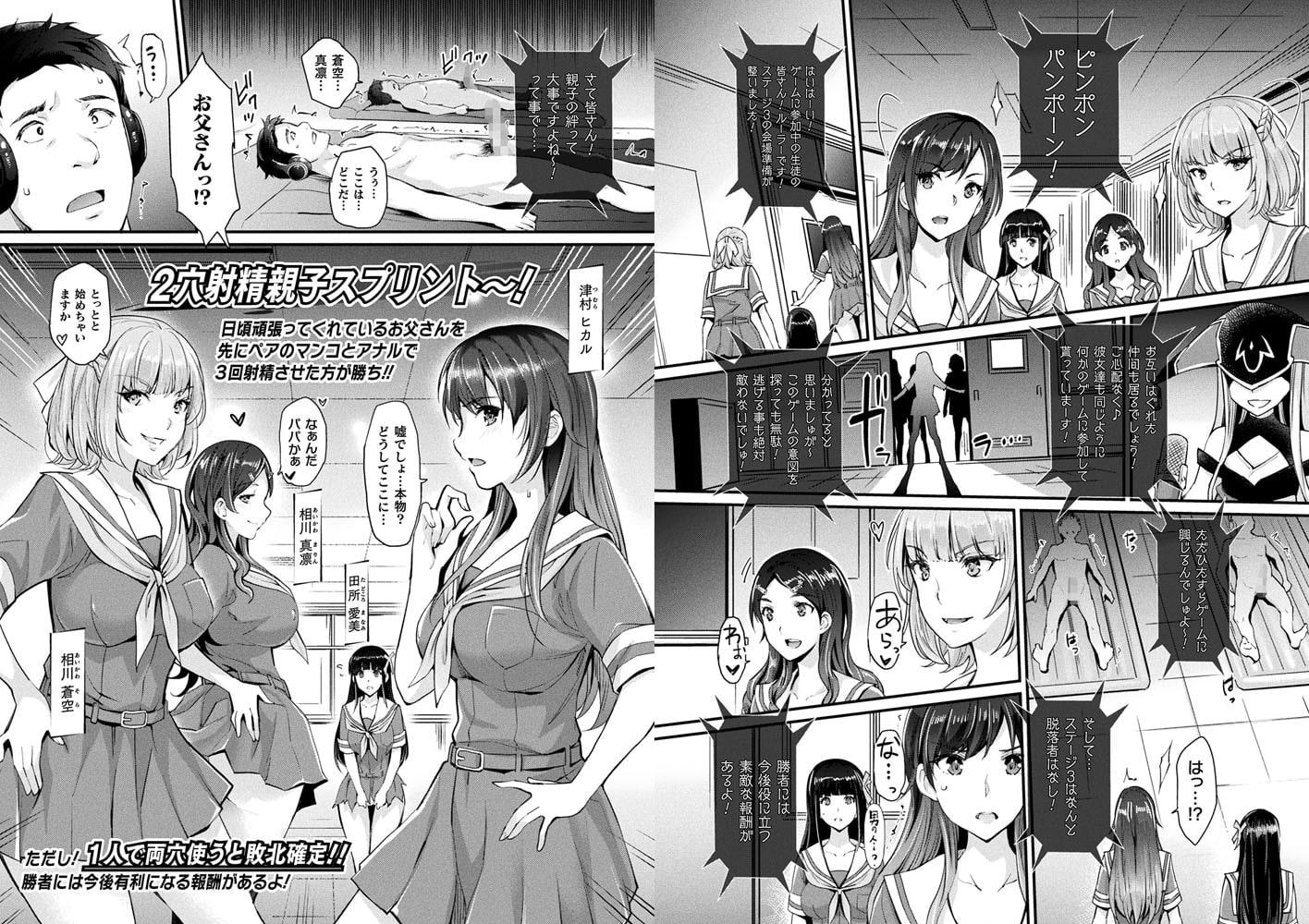 コミックアンリアル Vol.53~Vol.82 30巻パック