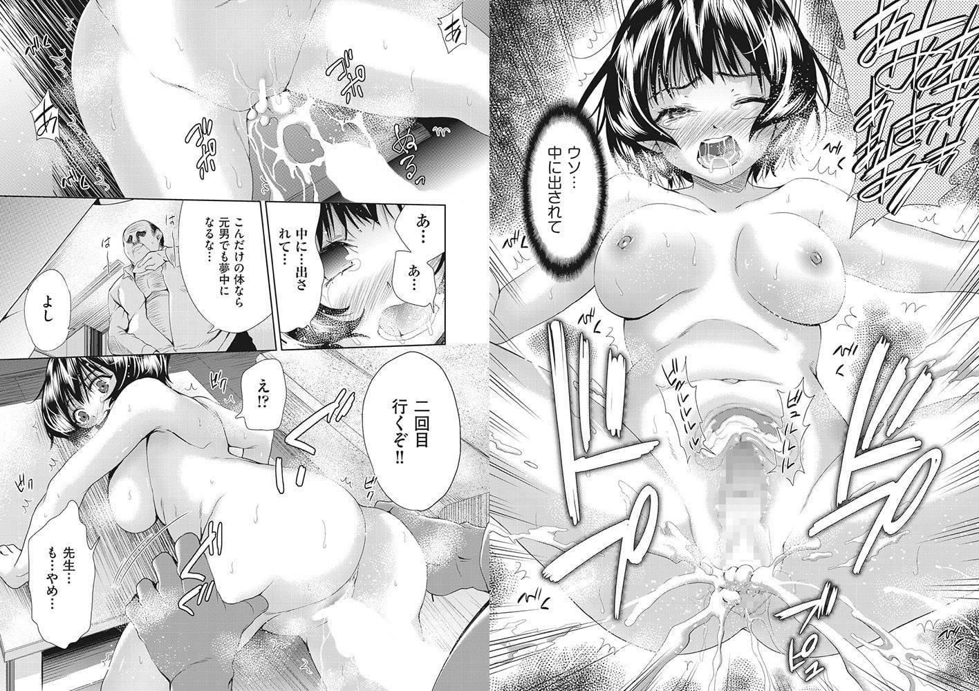 「COMIC阿吽」 10巻パック Vol.12 (2018年7月号~2019年4月号)