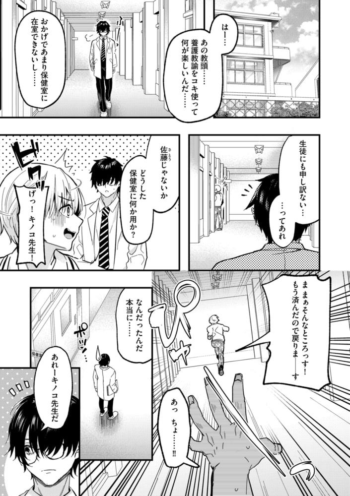 G-エッヂ Vol.014