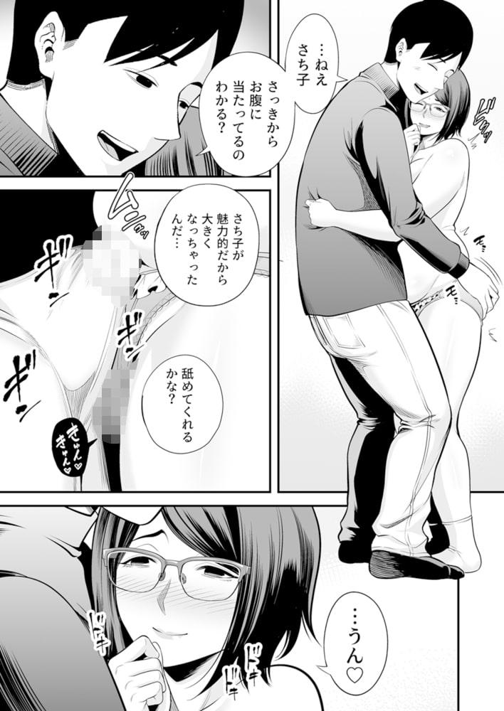 お隣さん~BBA処女激しく突かれる初体験~ 4巻