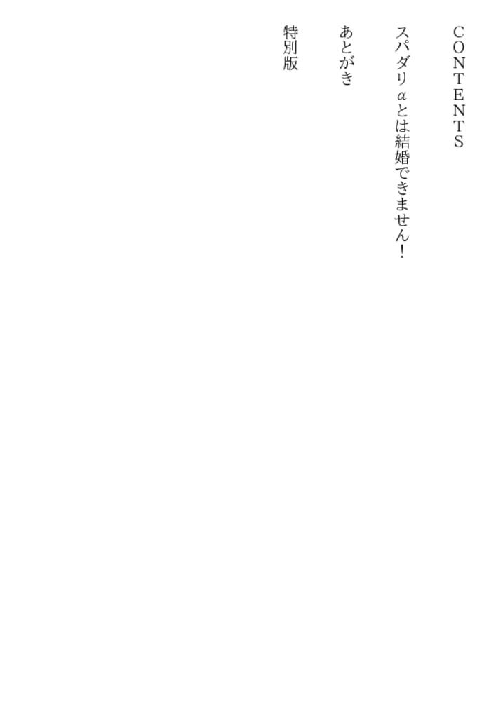 BJ303757 img smp4