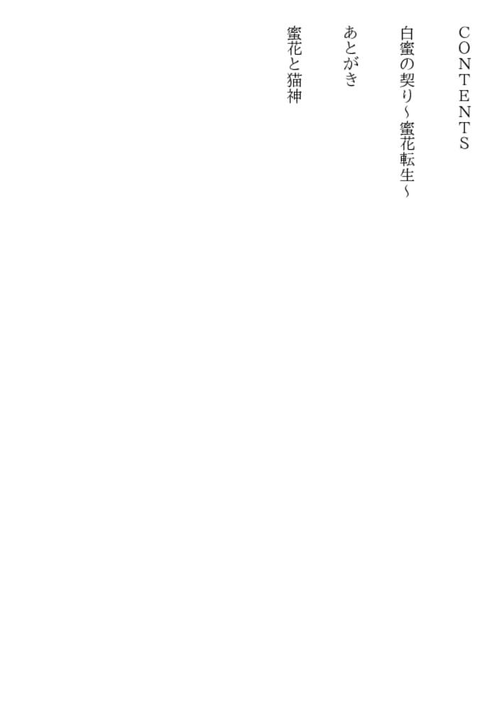BJ303758 img smp4