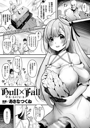 BJ304361 Holl×Fall [20210619]