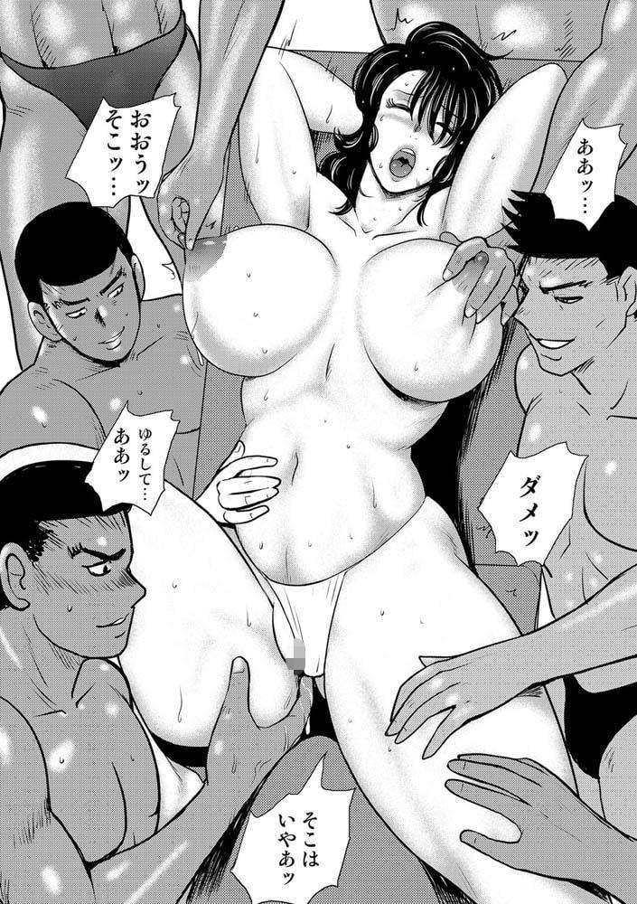 奴隷女教師・景子 13