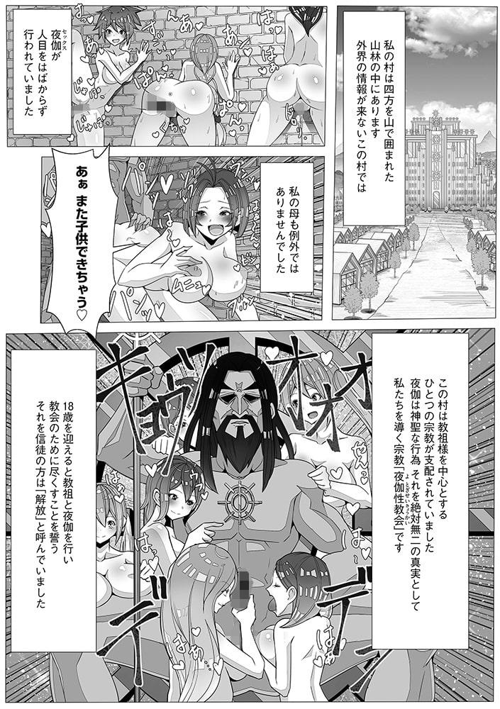 G-エッヂ激 Vol.004 絶対操作マニュアル