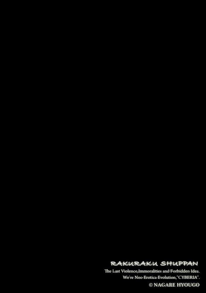 BJ304926 マガジンサイベリア vol.148 [20210730]