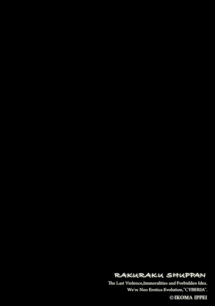 BJ304935 バスケ少女の長身差せっくす [20210730]