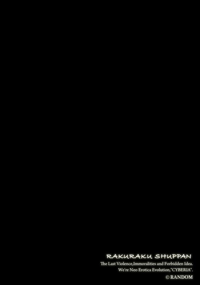 ふーとらっぷ【第4話】のサンプル画像2