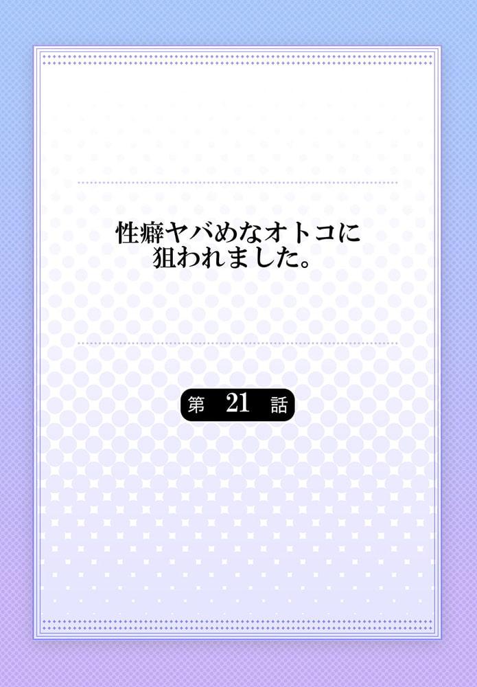 BJ305435 img smp2