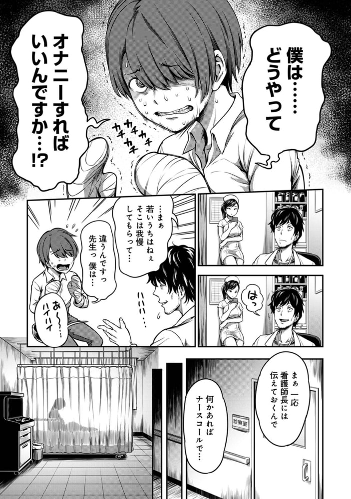 BJ305712 アナンガ・ランガ Vol.73 [20210703]