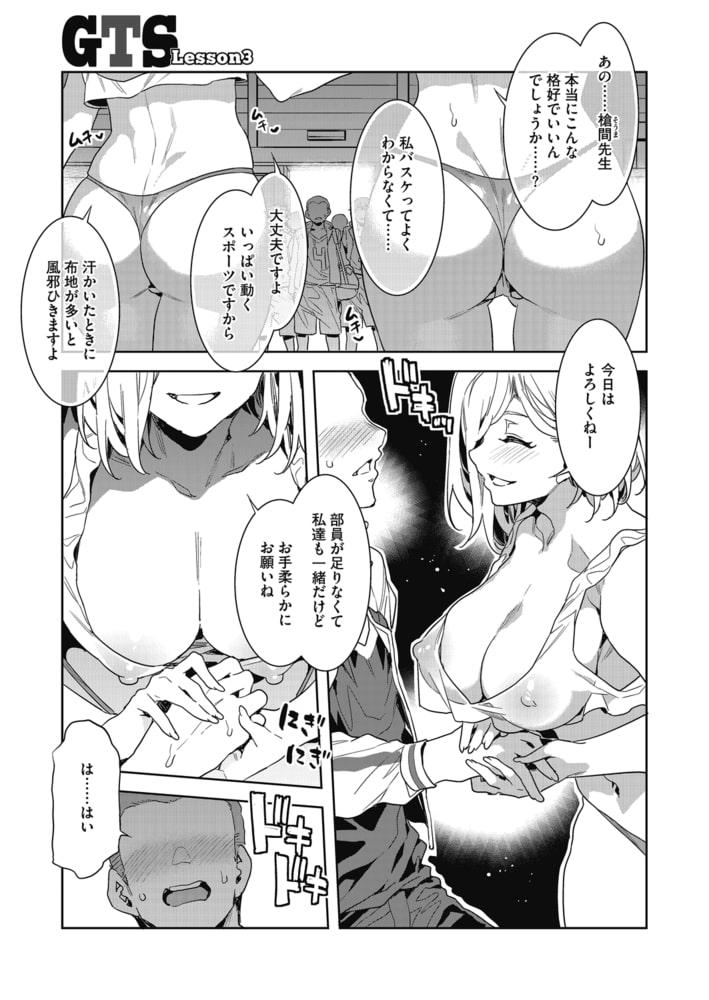 コミックホットミルク2021年08月号