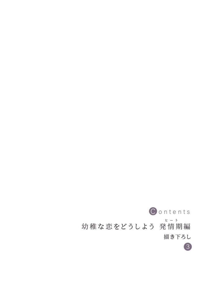 BJ306322 img smp2