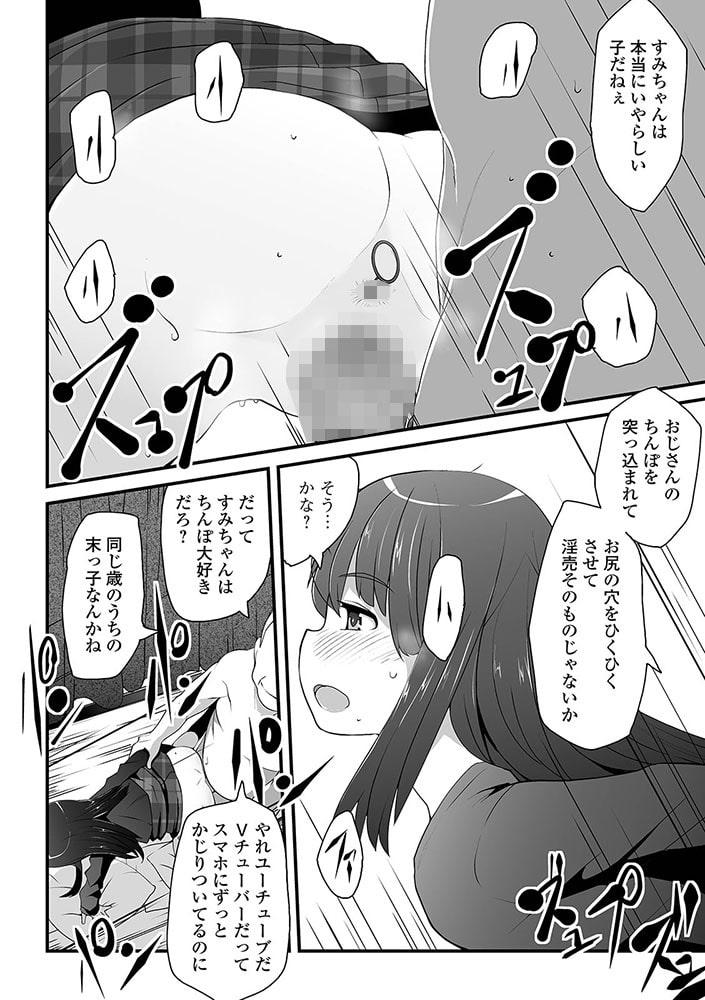 コミックMate L Vol.40