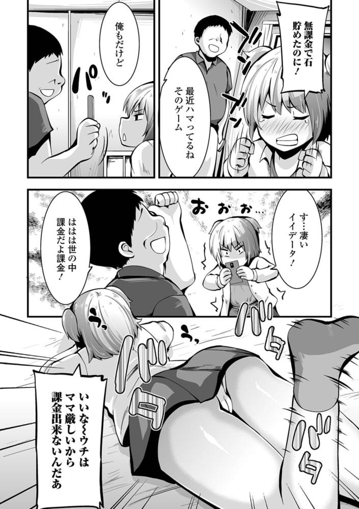 BJ306389 コミックMate L Vol.40 [20210909]