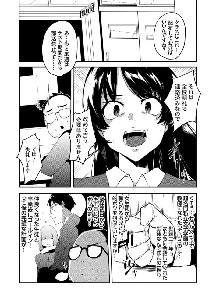 コミックグレープ.Vol.92
